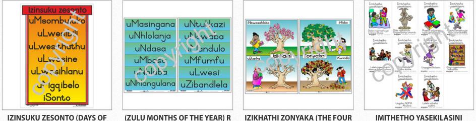 isiZulu classroom posters