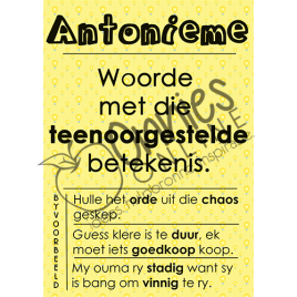 Antonieme